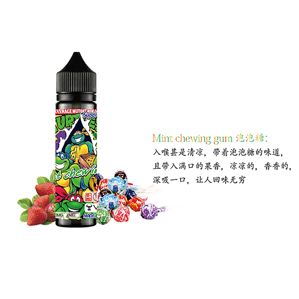 Bubble Gum - 60ml