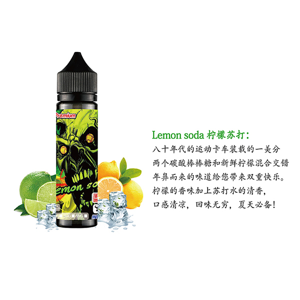 Lemon soda - 60ml