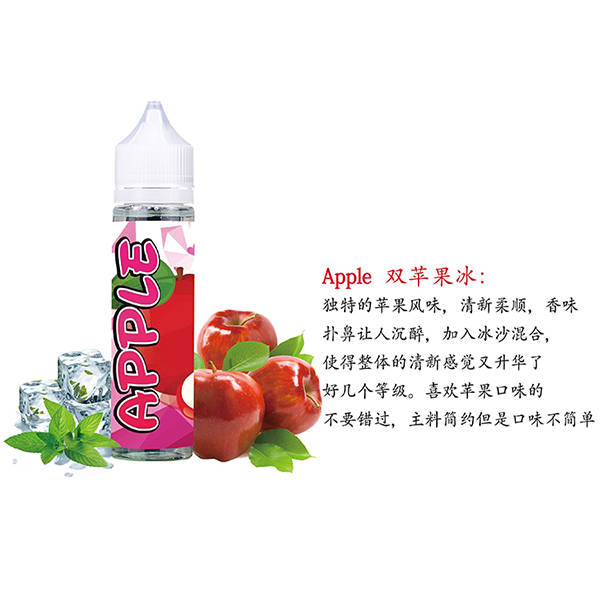 Double Apple Ice - 60ml